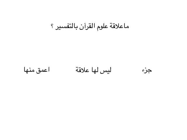 الكون by عفاف عدنان