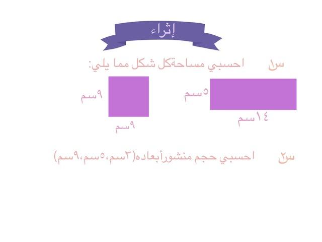 إثراء by رنيم بدر الخرجي
