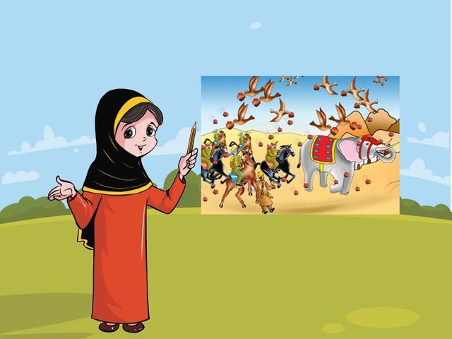 قصة مولد الرسول by Fatema alosaimi