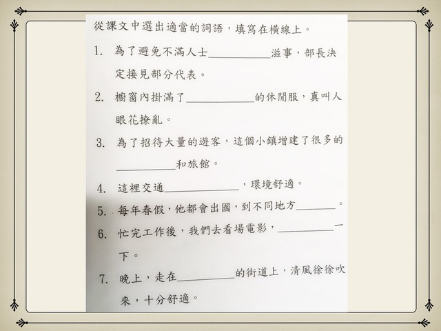 潮遊荃灣 by Lin Yuk ling