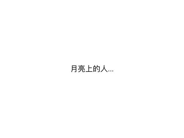 游戏 4 by 悠悠 姚
