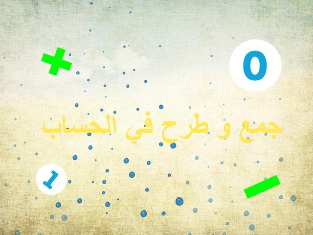 عد الاشكال بالصورة by אמאס נאסר