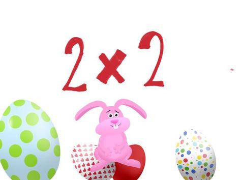 2 X 2 by Yogev Shelly