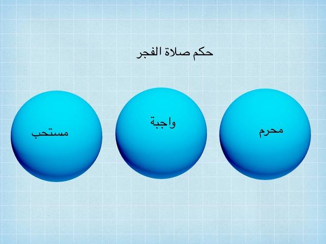 الحروف by زهرة التوليب