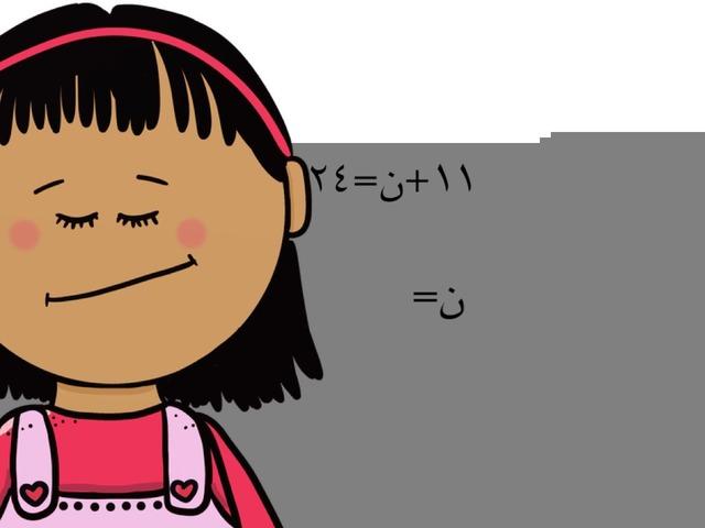 امتحان رياضيات اوراد للصف الرابع by Atyab Alostad