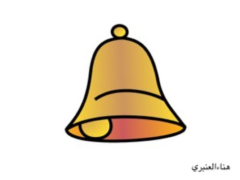 هناءالعنبري خبرة أصوات والوان واشكال by Hanaa Alanbari