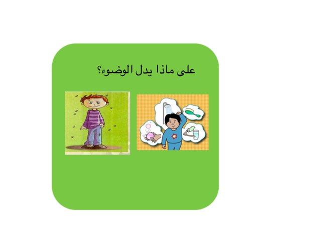 لعبة 14 by محمد سعد