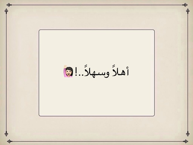 حرف (ص) by تالا النهدي