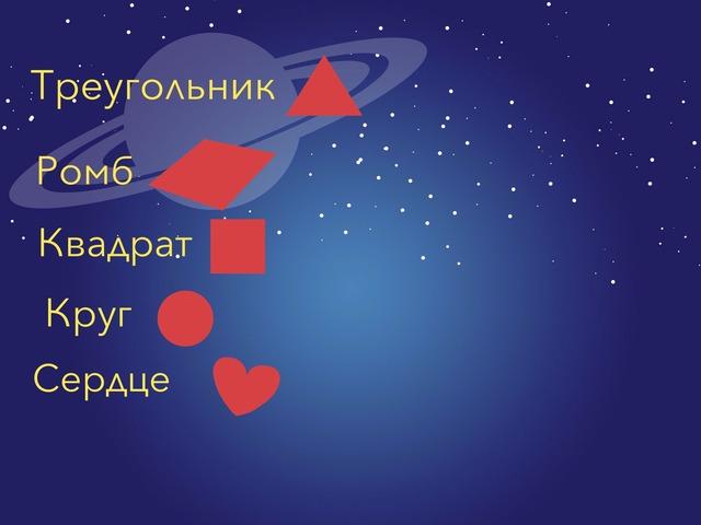 Лабиринт by Малика Умарова