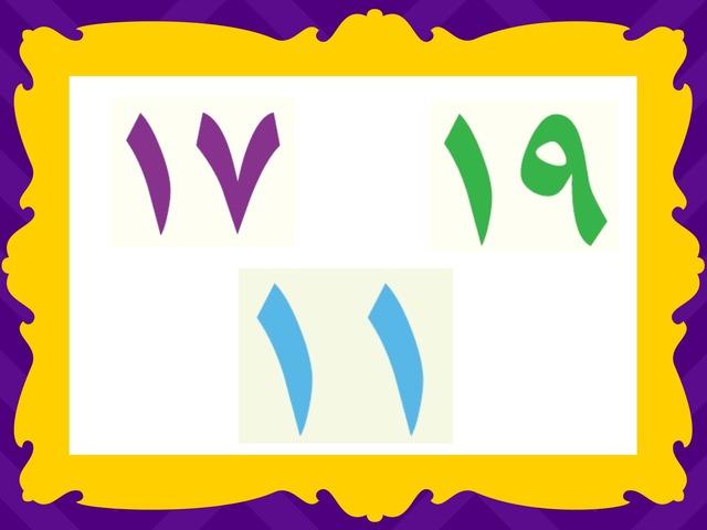 19 by amani almutiri