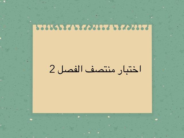 لعبة 7 by Waad Ahmed Ahmed