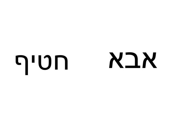 ליאב by Maayan Levy