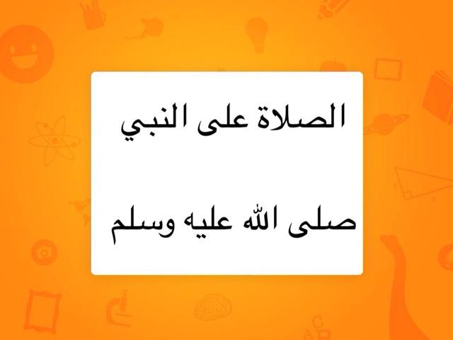 فقة by Ebtesam Alnefece