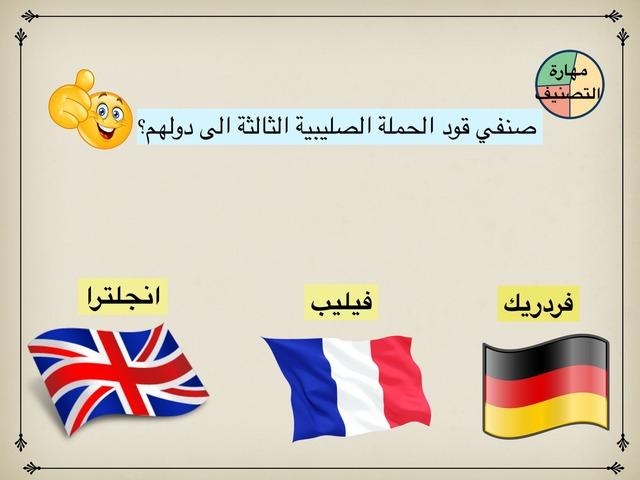 التصنيف by رفا رفو