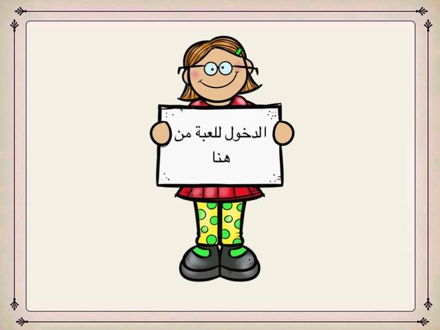 رياضيات الوحدة الاولى اول ثانوي  by رغد ال جراد