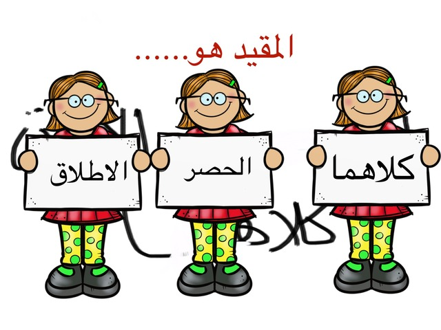 فقه ثالث by Amira Budy