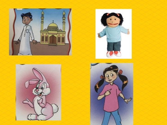 Grade1 Page16 by Mariam Abu Kamar