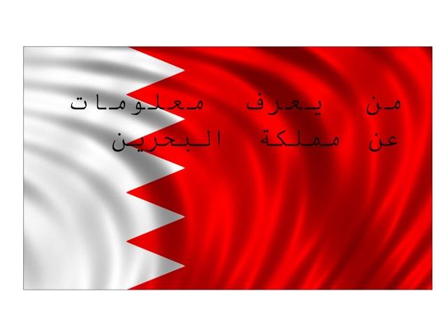 لعبة 73 by Huda Alkhayat
