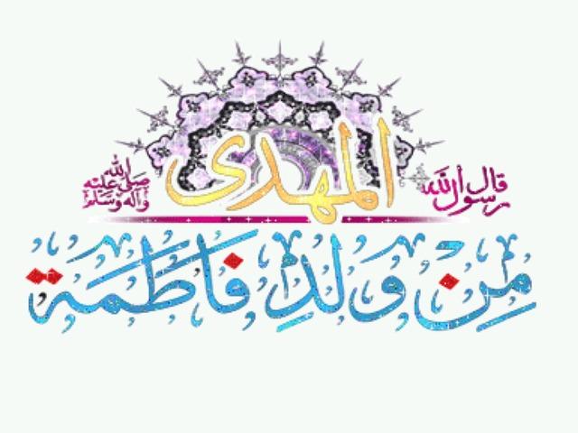 برنامج رمضان للابناء  by زينب الحاجي محمد
