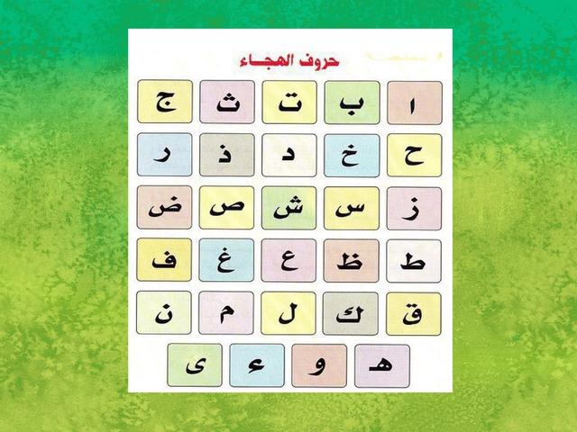 عبودي  by سلمانة سلمانة