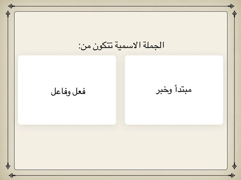 الكفاية النحوية by Lama al Abbas