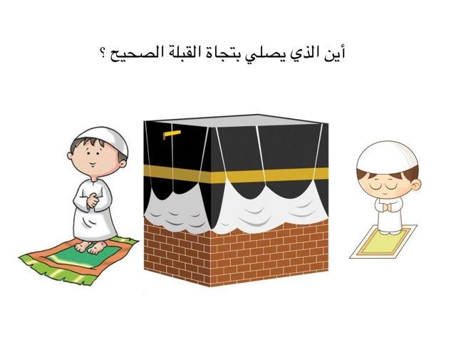 لعبة 13 by Nourah F sh 88