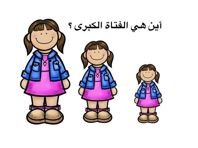 تصنيف by Hoody Hamad