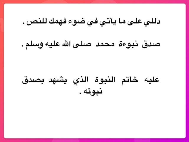 لعبة 191 by الحمد لله الايوبي