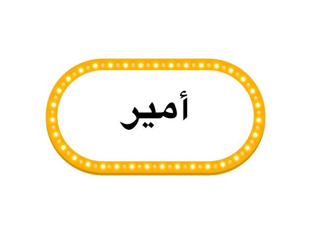 كلمات التصور البصري by معلمة رياض اطفال