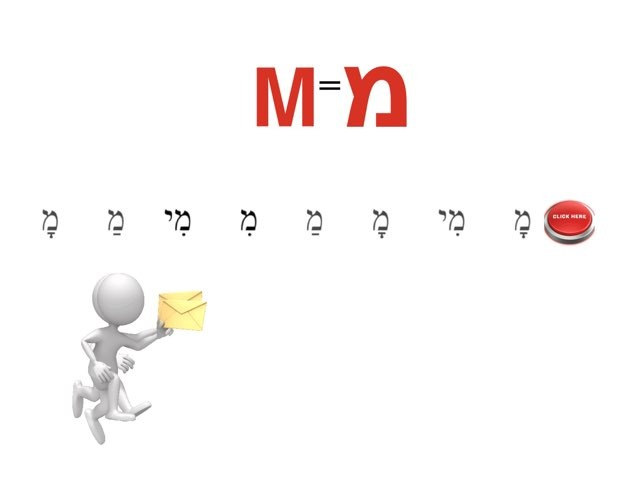 Hebrew by Pnina Arsers