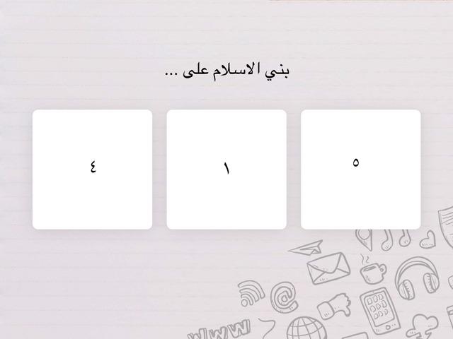 تدريب  by حنان محمد