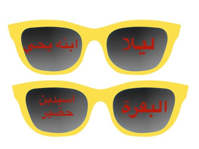 ذكر الله by حمودي الصقر