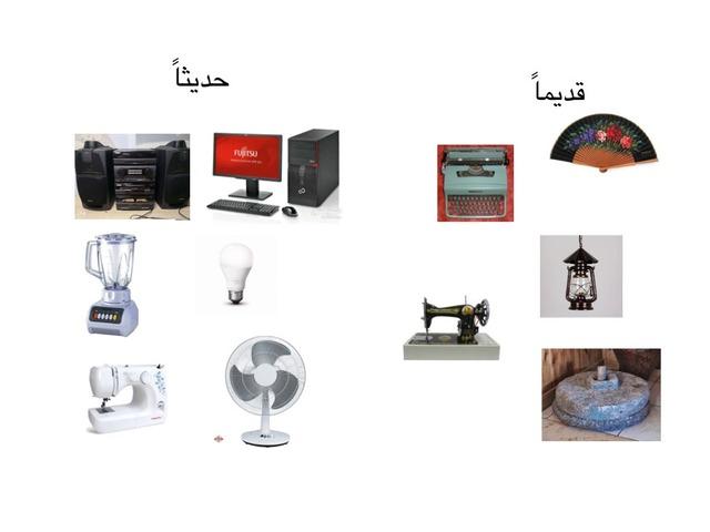 لغتي by وعد حامد