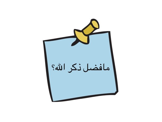 لعبة 6 by منيره ام سالم