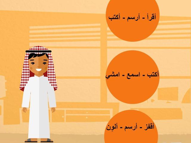 الأعداد المكونة من العشرات by Nouf Alyafei