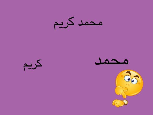 لعبة 3 by Taghreed AL-ghamdi