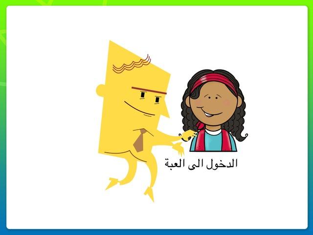 تطبيق النظام by امل الغامدي