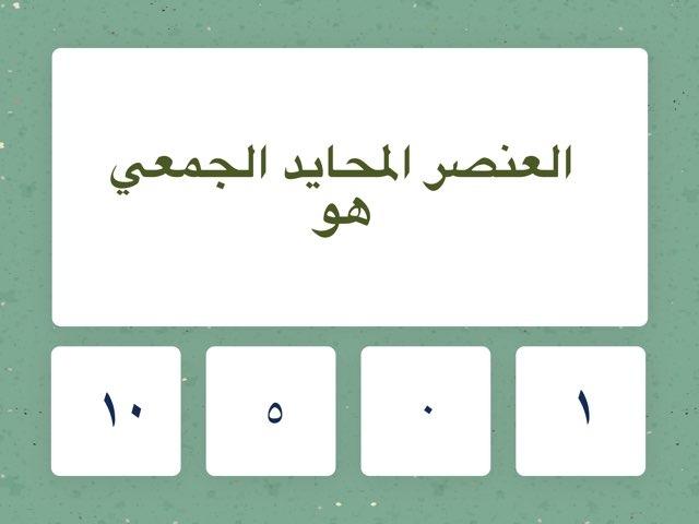 لعبة 417 by هوازن الزهراني