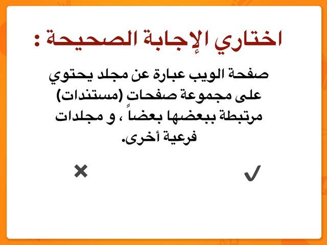 عاشر الأسبوع الثاني by Shahad Almwaizry
