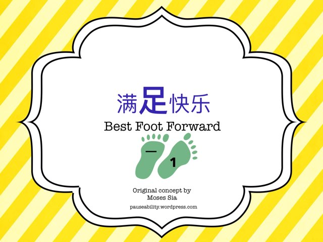 Best Foot Forward 01 by Moses Sia