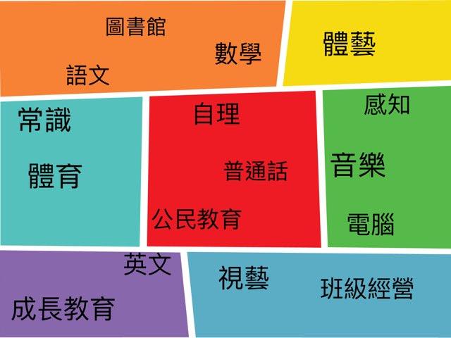遊戲 76 by Student Hongchi