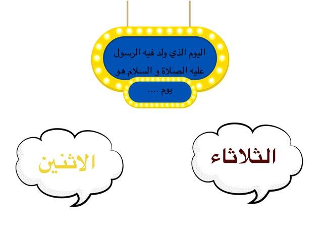 لعبة 131 by Fatema alosaimi