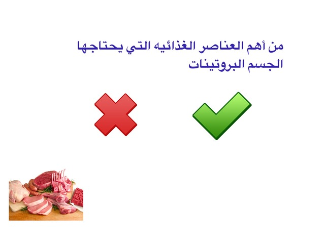 تقييم  by Abrar Saad