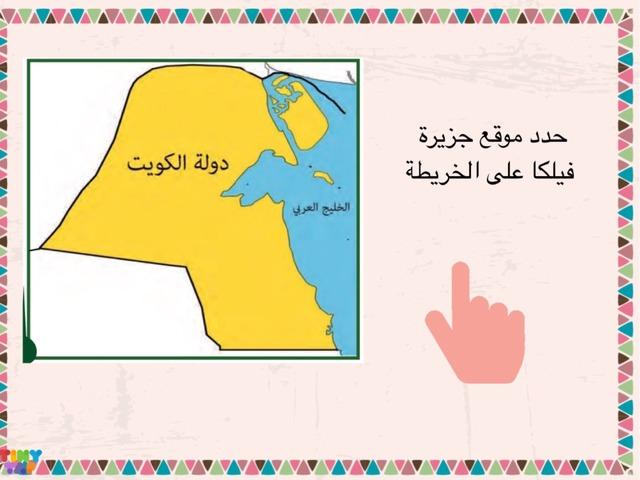 جزر بلادي by خالد المطيري