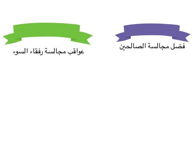 لعبة 13 by Abrar al
