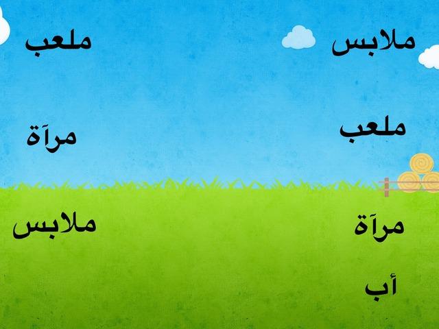 تصور صحتي وسلامتي by شهد الديحاني