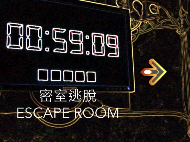 Escape 1 by Union Mandarin 克