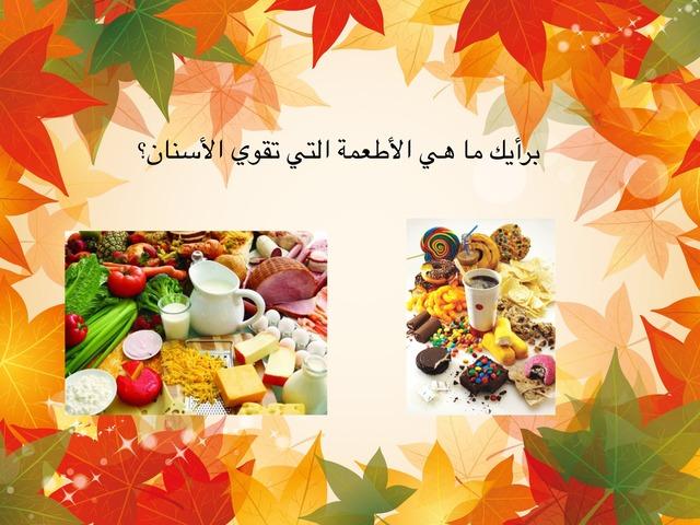 الطعام الصحي by eman alawadhi