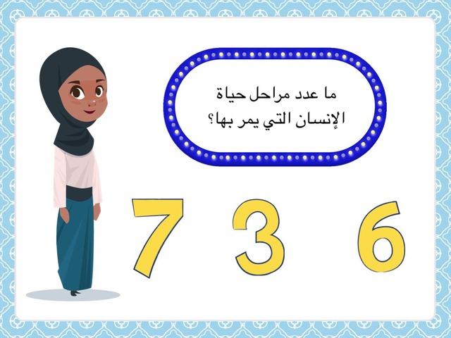 فدوركم by Majda Qasaabi