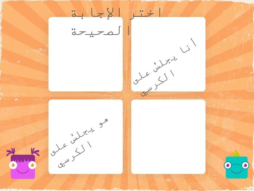 أنشطة1 by Iman Hadid